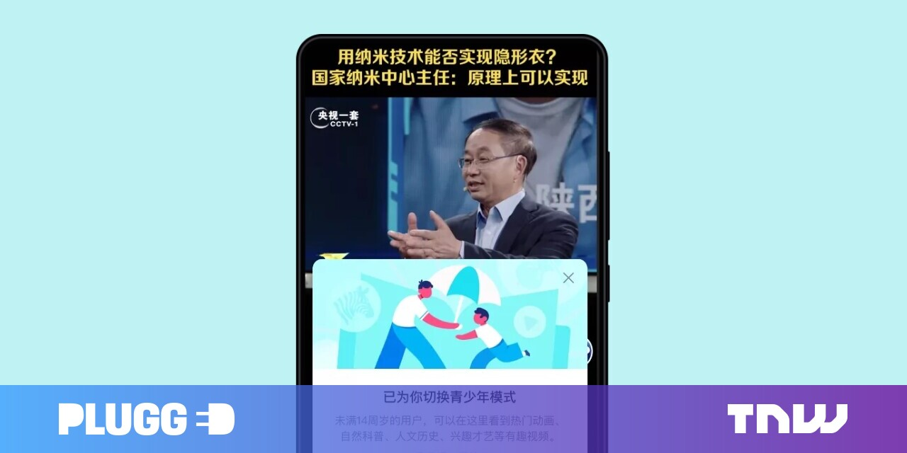 China limits TikTok use for children to 40 minutes a day